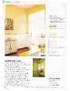 Revista Arquitetura e Construção